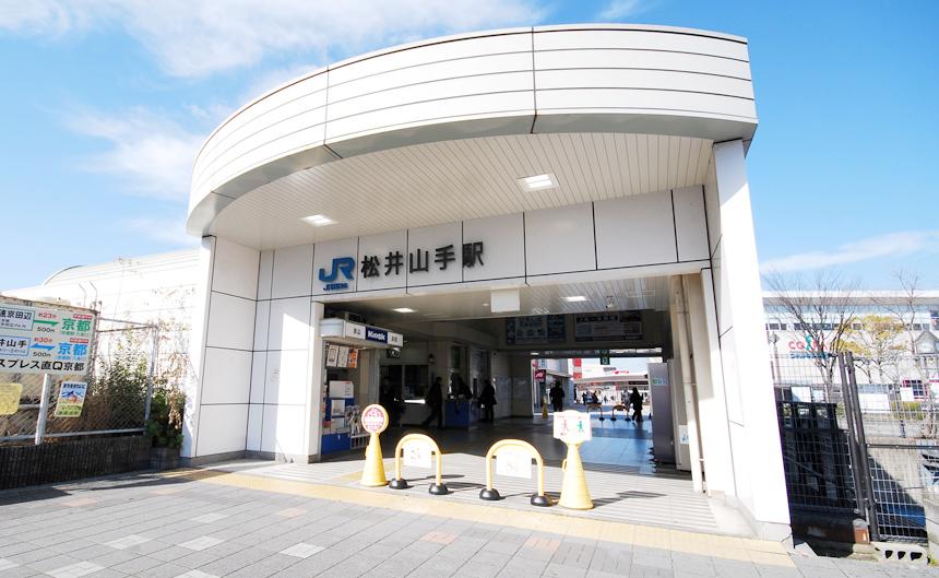 JR学研都市線 松井山手駅 | 京阪東ローズタウン|JR松井山手駅